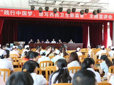 """""""中国梦""""主题教育实践活动工作简报第5期"""