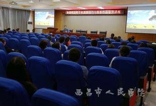 西昌市人民医院工会举办手机摄影