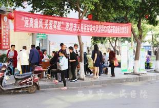 西昌市人民医院举行高尿酸血症义