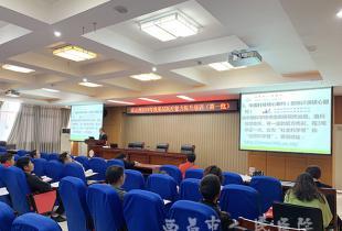 西昌市人民医院举办2018年度凉山