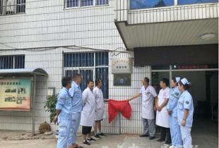 西昌市人民总医院举行佑君分院急