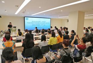 西昌市人民医院承办中国医师协会