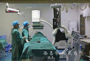 西昌市人民医院成功实施首例Angi