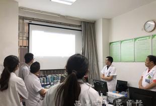 西昌市人民医院卒中中心召开每周