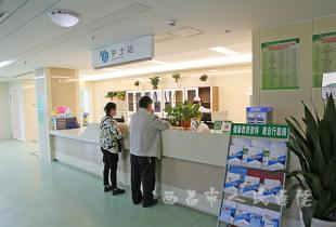 西昌市人民医院独立内分泌代谢科