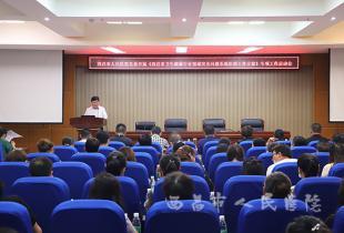 西昌市人民医院召开卫生健康行业
