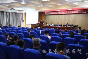 西昌市人民医院举办凉山地区糖尿