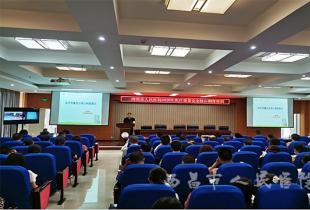 西昌市人民医院组织开展2020年医